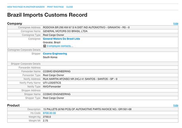 巴拿马去欧洲的货运